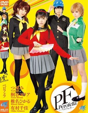 Perofella 4 persona cosplay chie yu sex - 5 2