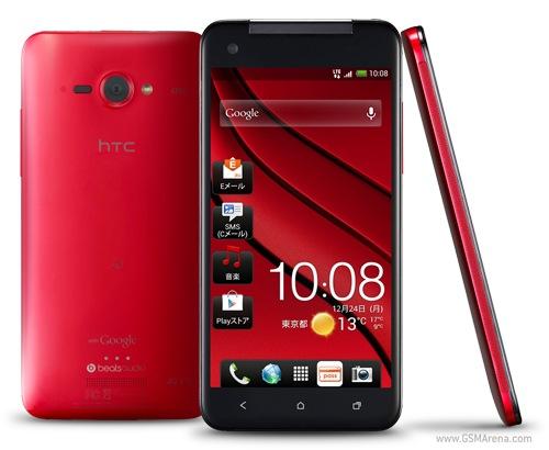 O novo smartphone FullHD da HTC, o J Butterfly (Foto: Reprodução)