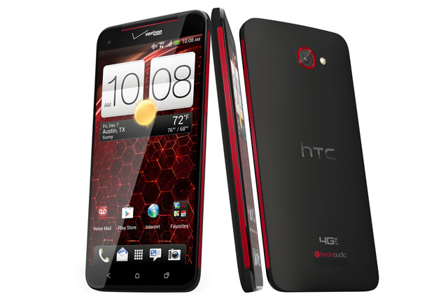 HTC Droid DNA o primeiro smartphone FullHD global (Foto: Reprodução) (Foto: HTC Droid DNA o primeiro smartphone FullHD global (Foto: Reprodução))