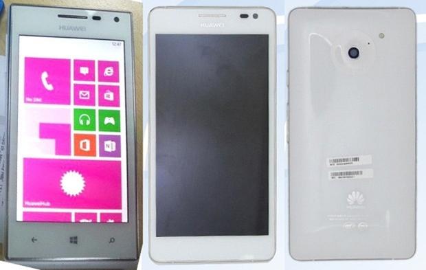 O Huawei Ascend D2 promete vir com hardware poderoso (Foto: Reprodução)