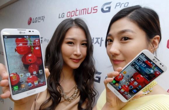 LG oficializa o Optimus G Pro, concorrente de Galaxy S3, Note 2 e iPhone 5 (Foto: Divulgação/LG)