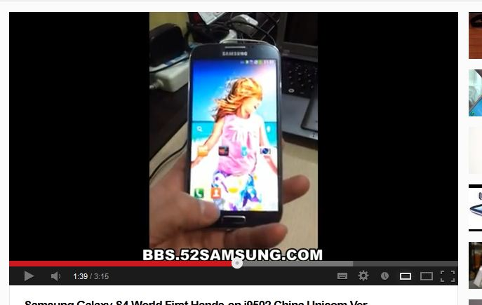 Galaxy S4 vazado na última segunda-feira (11) aparece funcionando em vídeo (Foto: Reprodução/YouTube)