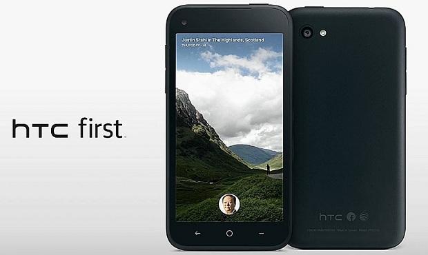 HTC First será o primeiro com o Facebook Home, mas não chegará ao Brasil (Foto: Divulgação)
