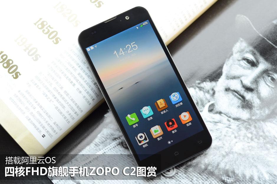 d3088eef691 O Zopo C2 se destaca pelo seu display Full HD e câmera de 13 megapixels (
