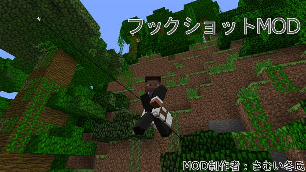 Modificação de Minecraft permite usar as armas do desenho (Foto: Reprodução)