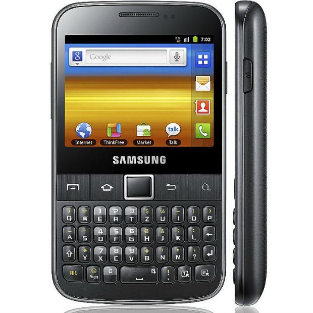 Galaxy Y Pro tem teclado físico, ideal para quem não curte touchscreen (Foto: Divulgação)