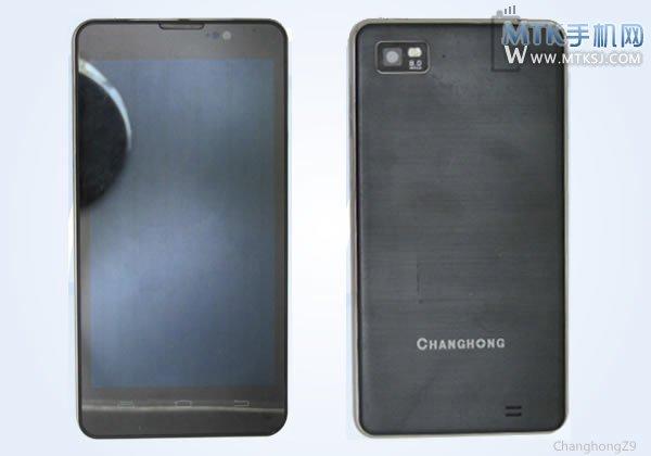 Smartphone chinês Changhong Z9 deverá ter incrível bateria de 5000mAh. (Foto: Reprodução / MTK)