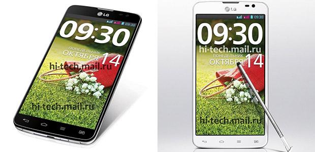 O LG G Pro Lite terá display de 5,5 polegadas, caneta stylus e especificações medianas (Foto:Reprodução/Hi-tech.ru)