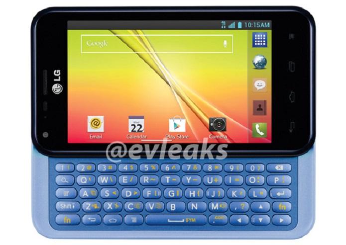 Imagem sugere que Optimus F3Q virá com Android Jelly Bean (Reprodução/ Taysa Coelho)