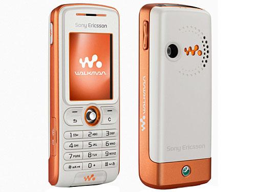 Sony Ericsson W200 (Foto: Divulgação/Sony Ericsson)
